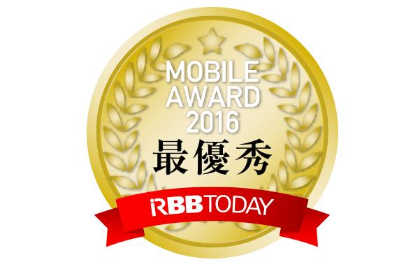 モバイルアワード2016でWiMAXが最優秀賞を受賞