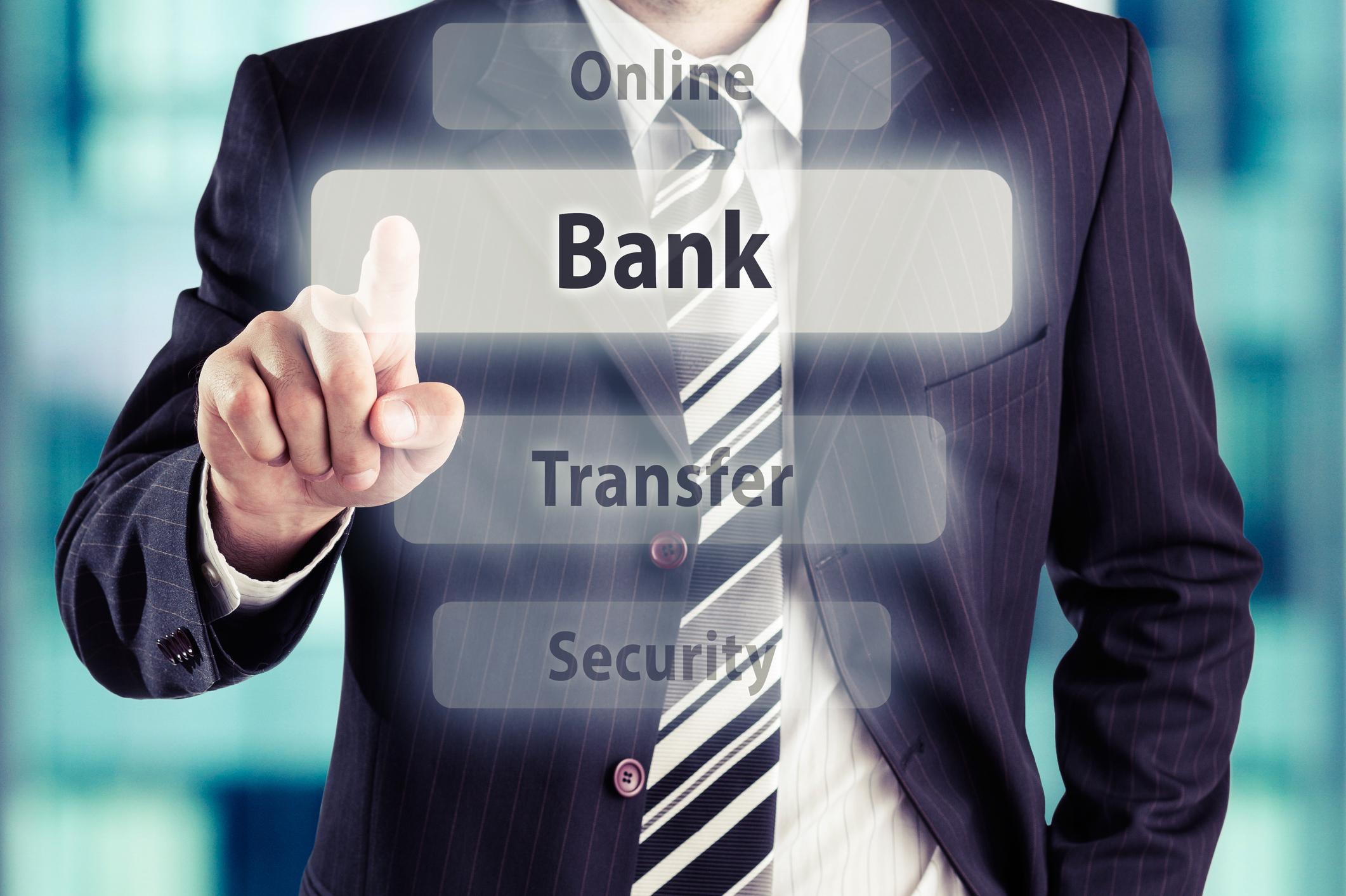 WiMAX料金を口座振替指定できる金融機関
