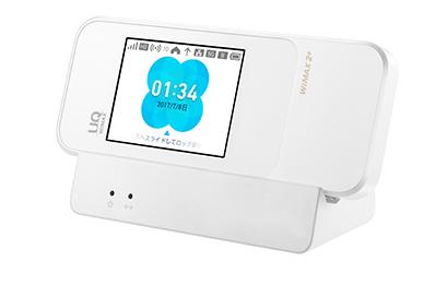 WiMAX最新ルーターW04ホワイト