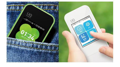 口座振替可能なWiMAXルーターW04は携帯に便利