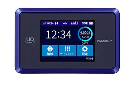 WX03のディープブルーは口座振替契約可能!