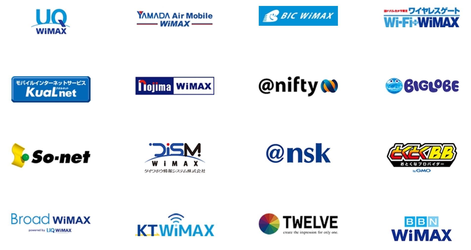 WiMAXプロバイダはたくさんあるが、デビッドカード支払いには対応していない