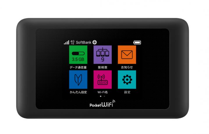 softbankのポケットWi-Fiは口座振替契約しちゃダメ!