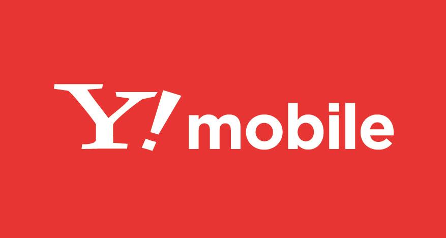 Y!mobile(ワイモバイル)口座振替のポケットWi-Fiはおすすめできない
