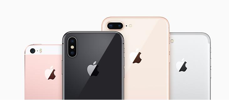 格安SIM口座振替で使うiPhoneはiPhone7がおすすめ!