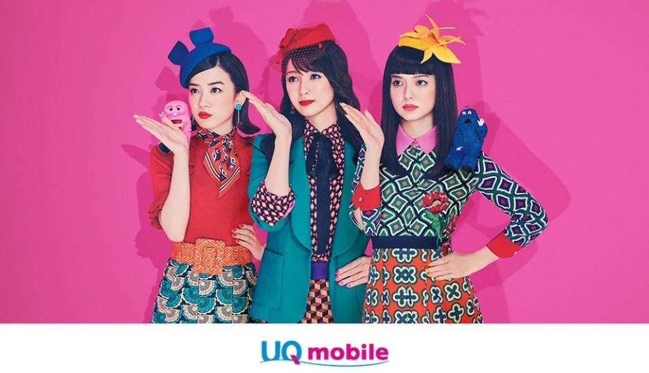 UQモバイル口座振替の通信速度は大手キャリアと同等!
