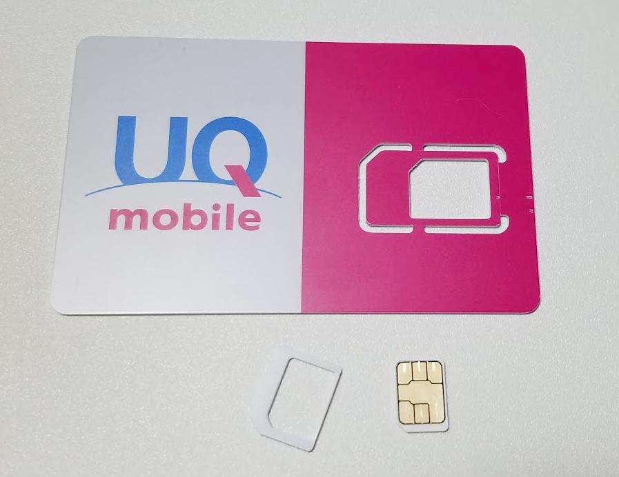 iPhone8に挿すUQモバイルのSIMカードは小さい