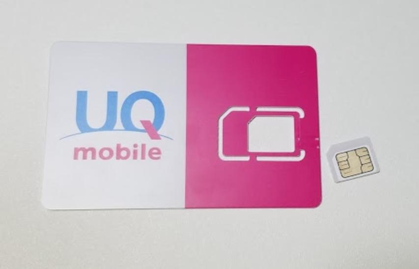 UQモバイル口座振替のSIMカード