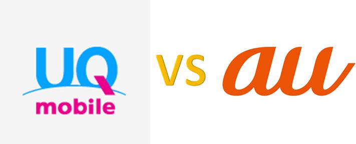 【iPhoneX】UQモバイル VS auで口座振替契約すべきなのはどっち?