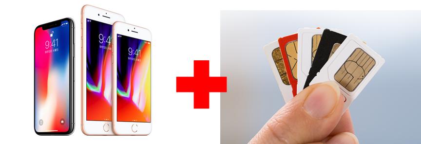大手キャリアでは、iPhoneXとSIMを同時購入する必要がある