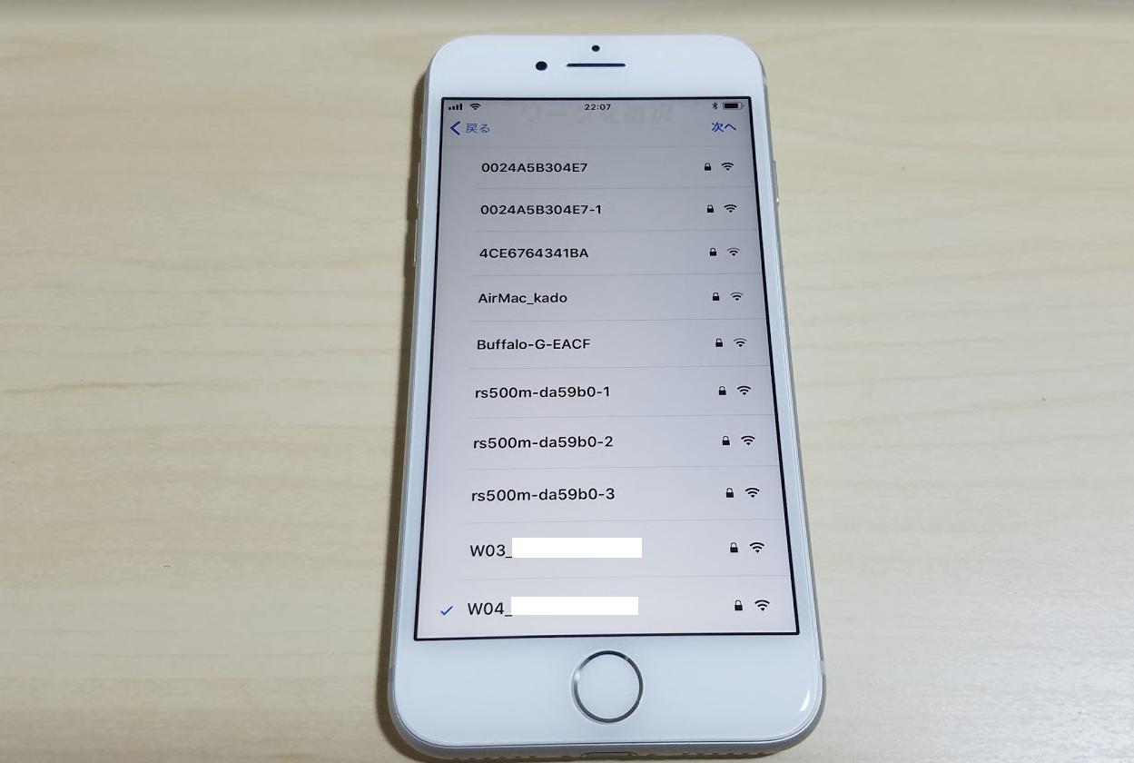 WiMAX「W04]をiPhone8が認識。UQモバイルは読み込めた