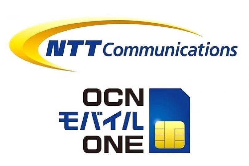 OCN モバイル ONE口座振替がおすすめできない理由