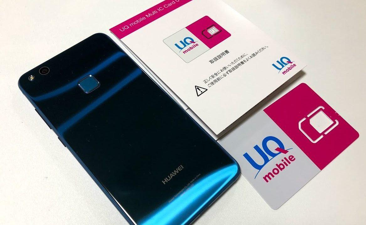 格安スマホを口座振替で購入できるのはUQモバイル