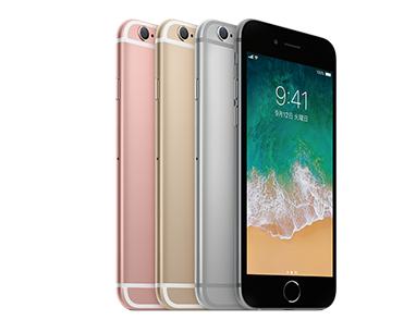 UQモバイル口座振替で購入できるiPhone6s