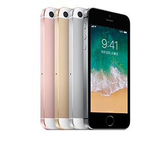 UQモバイル口座振替で購入できるiPhoneSE