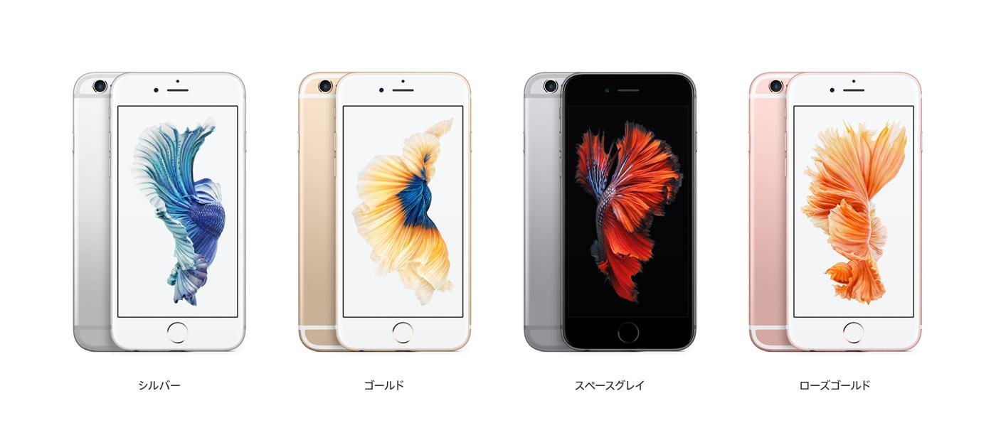 手持ちのiPhone6sでUQモバイルに口座振替で乗り換える方法は?