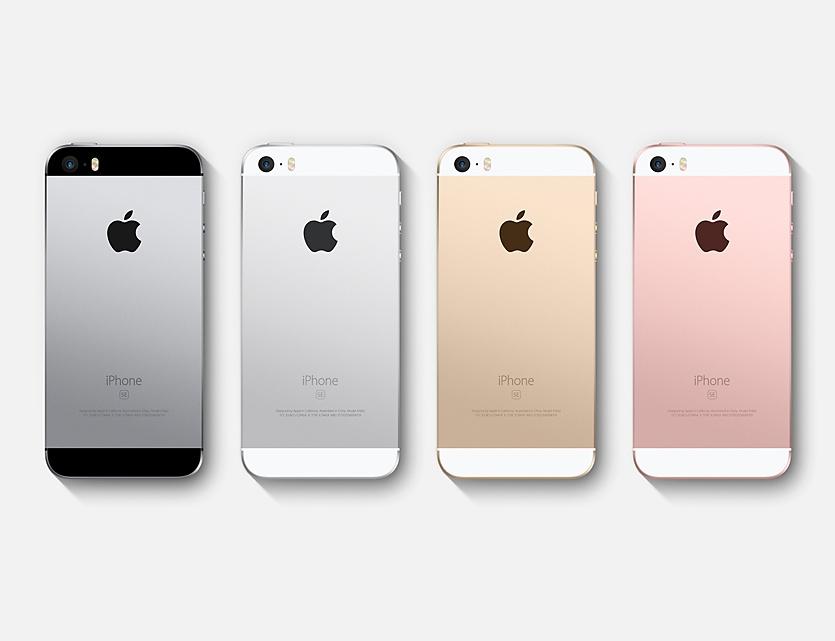 手持ちのiPhoneSEでUQモバイルに口座振替で乗り換える方法は?