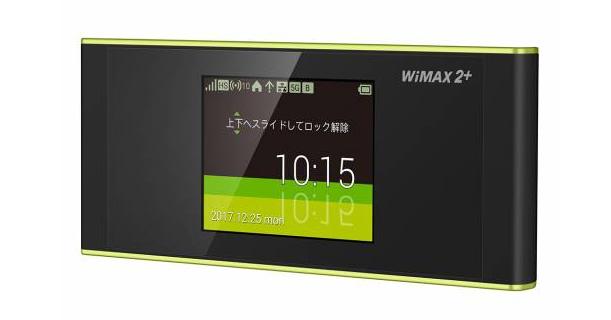口座振替で購入できるWiMAXルーターW05