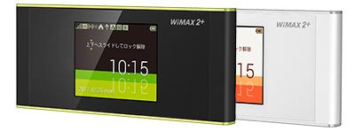 口座振替で契約可能なWiMAXルーターW05