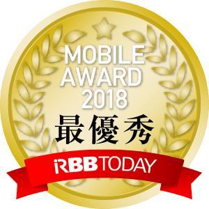 モバイルアワード2018でWiMAXが最優秀賞を受賞